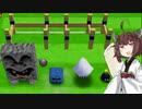 【マリオパーティ2】きりたんぽパーティつう#8【VOICEROID実況】