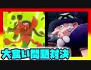 【レベル縛り】初見で縛り実況プレイはスゴい辛い:Part25【ポケモン剣盾】