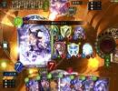 【アンリミ等速】超越式神ウィッチでランクマッチ#3【シャドウバース】