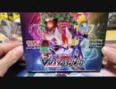 【ポケモンカード開封】ポケモンカードをやってない男のポケモンカード開封!!!!VMAXライジング1箱開封(前編)今回は昔のポケモンアニメの話多めでお贈りいたします。