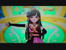 アイドルマスターシンデレラガールズ「羽衣小町&山紫水明 with. 鷹富士茄子」 オルゴールの小箱