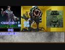 『初心者卓』クトゥルフリプレイ『ゆっくりTRPG』