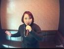 【歌ってみた】北京LOVERS/ALI PROJECT