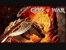 【78】GOD of WAR 初見実況プレイ クリア後【PS4】