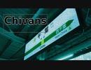 Chivans