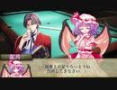 【TRPGリプレイ】無意識で優雅なシノビガミ Part.1【シノビガミ】