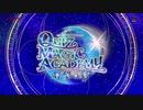 【公式】クイズマジックアカデミー 最新作 「輝望の刻(きぼうのとき)」 プロモーションムービー
