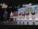 夕方NMB48+ #3
