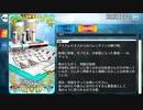 【Fate/Grand Order】 医療用チョコ [アスクレピオス] 【Valentine2020】