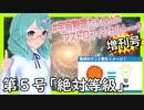 宇宙物理たんbotのアストロフィジカルトーク増刊号!第5号~絶対等級~