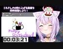 誕生日のおかゆんへのメッセージ動画が鬼才すぎるころね【猫又おかゆ_戌神ころね】