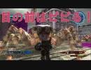 #22【地球防衛軍5】今度はフェンサーでDLCをハードで実況(?)プレイ
