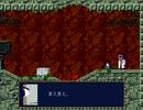 【洞窟物語】 洞窟の中の赤い花 09 【既プレイ実況】