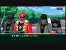 スパクロ:海賊戦隊ゴーカイジャーイベントストーリーPart1【スーパーロボット大戦/スパロボXΩ】