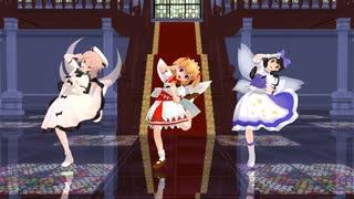 【東方MMD】 光の三妖精で♪行くぜっ!怪盗少女♪ [1080P60fps]