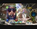 【4倍速】幻想巫女エルフでランクマッチ