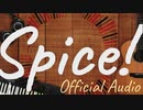 Spice! / 初音ミク (Official Audio)