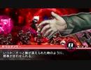 【ダンガンロンパ2×ネクロニカ】ネクロンパ5-6【ゆっくりTRPG】