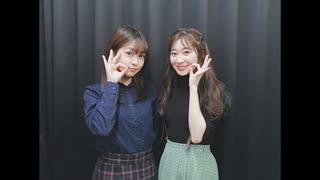 吉岡茉祐と山下七海のことだま☆パンケーキ 第22回 2020年02月20日放送