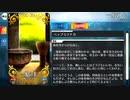 【Fate/Grand Order】 一服の茶 [森長可] 【Valentine2020】