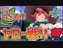 【ポケモン剣盾 #08】初のジム戦!!くさタイプ使いのヤロー登場!!!【 #ムービン #VTuber 】