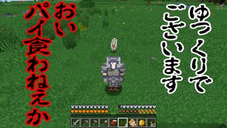 【Minecraft】ありきたりな技術時代#49【SevTech: Ages】【ゆっくり実況】
