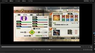 [プレイ動画] 戦国無双4の第二次上田城の戦い(東軍)をはるなでプレイ