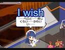 【デレステ×デジモン】 I wish