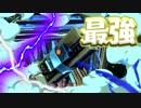 【キルクリップ】 シーズン2最強の武器がやばすぎて絶対そのうち炎上する武器がやばすぎた!!
