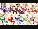 【歌マクロス】クロスオーバーライブ2019