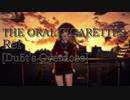 THE ORAL CIGARETTES - ReI [Du5t's Overdose] +HR 100.00% [osu!ctb]