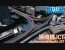 #11 運河の上にあるジャンクションを再現する【CitiesSkylines ゆっくり実況】