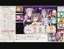 【HoneyStrap】週間ハニスト日誌【2020/01/05~01/11】