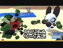 自由すぎるゲームUnity実況 Part07