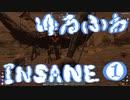 【7days to die】ゆるふわインセイン001