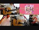 【アイマスRemix】きゅん・きゅん・まっくす -Acoustic ReArrange-【#前川みく誕生祭2020】