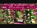 【カバー&打ち込み伴奏】ワールドエンド【グリザイアの迷宮 -LE LABYRINTHE DE LA GRISAIA-】
