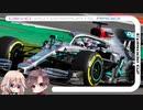 CeVIO Motorsports Radio #62