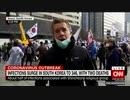 感染者が激増中の韓国ソウルは集会禁止なのに保守派が強行...更に400人越える