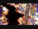 【EX06】さぬきびつ91【吉備津彦】