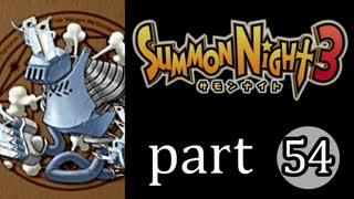 【サモンナイト3】獣王を宿し者 part54