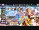 【花騎士】プレチケ140連+石ガチャ少々【フラワーナイトガール】