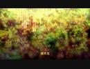 【オリジナル曲】闇天花(あんてんか)