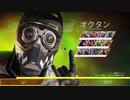 Apex Legends フレンド戦その5 【キングスキャニオン】