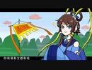 【中国語ボカロ】好漢歌を歌ってもらった【洛天依】