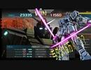 「バトオペ2」圧倒的格闘能力で敵を切り伏せろ!!与ダメ16万「ストライカーカスタムLV1」