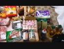 コストコ買い物♪今回はメキシカンブレッシュレッド、小麦粉、レモネード、もも肉、ガーリックシーズニングなどです♪