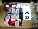 【東方ナンバースマッシュ】第13回トーナメント準決勝【カードゲーム】