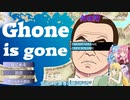 【VOICEROID】国外逃亡を手助けする『Ghone is gone』【単発】