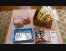 【コストコ買い物】サーモン、さくら鶏もも肉、デリ工房ウィンナー、片栗粉♪